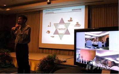 科达TrueSens产品泰国研讨会顺利结束
